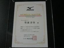 $_-モレリア3