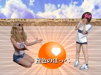 ☆わくわくピグミャンランド☆-13