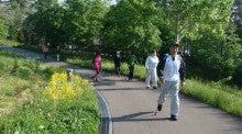 札幌ノルディックウォーキングPlus+のblog