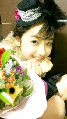 平愛梨オフィシャルブログ 「Love Pear」 Powered by Ameba-2010110602370000.jpg