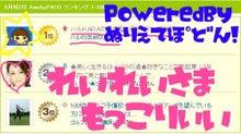 ハルKARAの量産型お尻AKBテポドン夢日記-akb48総選挙41位以下順位発表日