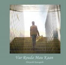 "amahoro MUSIC-CD""Var Rouda Mau Kaan"""