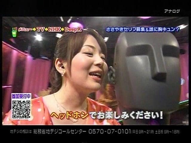橋本奈穂子Shibuya Deep A_11061...