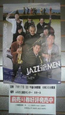 がnのブログ-ポスター