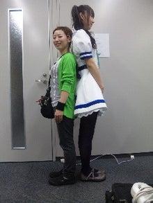 橘田いずみオフィシャルブログ「いずの餃子」powered by Ameba-110612_201951.jpg