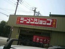 こう。。のブログ ~ 埼玉・茨城・千葉 のバス釣り ~-ラーメンうまい