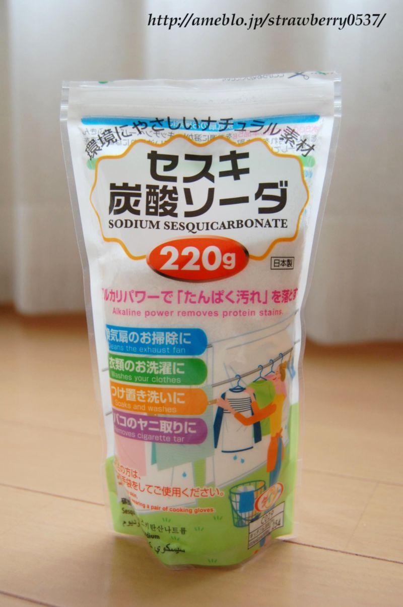 セスキ炭酸ソーダで壁掃除 脱ずぼら主婦のインテリア