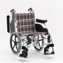 車椅子販売-多機能タイプ・介助式車椅子