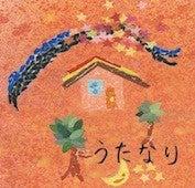 しおりのブログ