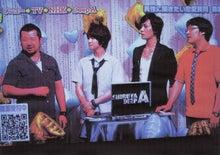 $日本人の進路-NHK04