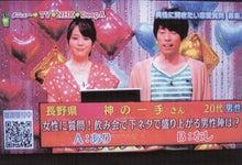 $日本人の進路-NHK03