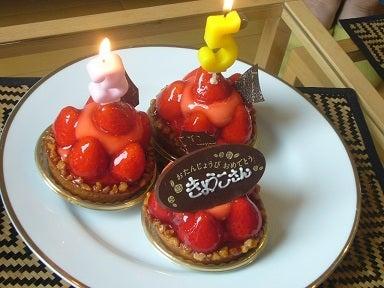 女性社長.net「よこきょうのぼちぼち行こか。」横田響子オフィシャルブログPowered by Ameba-ケーキ