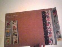 女性社長.net「よこきょうのぼちぼち行こか。」横田響子オフィシャルブログPowered by Ameba-bookcover