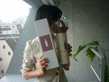 女性社長.net「よこきょうのぼちぼち行こか。」横田響子オフィシャルブログPowered by Ameba-おはな