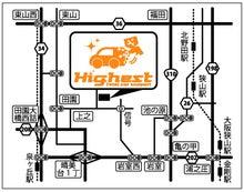 $大阪府堺市の自動車整備・板金塗装ハイエスト