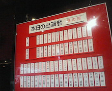 ■RED AND BLACK■レ・ミゼラブル2011日記-201106121143000.jpg