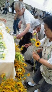 片山結花のお花やさんDiary ☆・。.+     YukakatayamaOfficial Blog-2011061410220002.jpg
