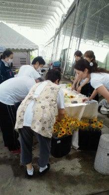 片山結花のお花やさんDiary ☆・。.+     YukakatayamaOfficial Blog-2011061410220000.jpg