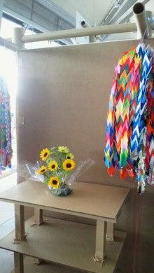 片山結花のお花やさんDiary ☆・。.+     YukakatayamaOfficial Blog-2011061410250000.jpg