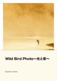 Kazuの写真日記!! 2005-2011-2011_06_14