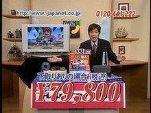 変・な・ひ・と・た・ち NEO-x9hgoewa-thumb.jpg