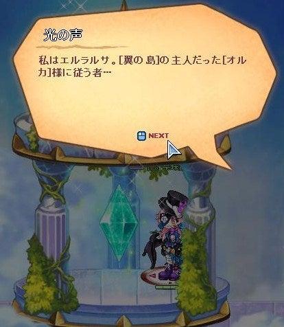 梦現を繋げる水鏡