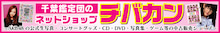 $AKB48ともちん推しのまなぶくんのブログ