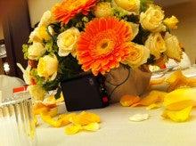 $もっとも幸せな一日 【結婚式】