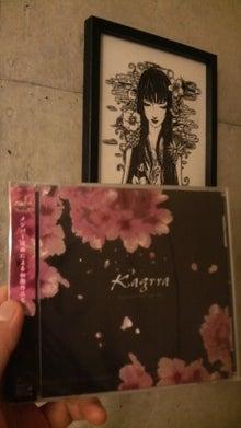 $akiya blog