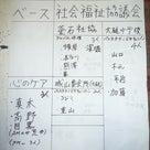 6月15日(水) 活動報告の記事より