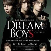 Dream Boys…