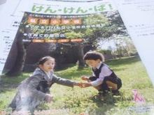 福岡の生地卸問屋「コットン石井」のブログ