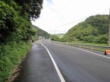 松江市雑賀公民館 STAFF BLOG-山道を抜けて1