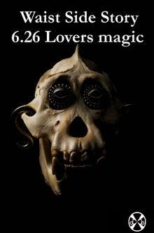 Lovers magic blog