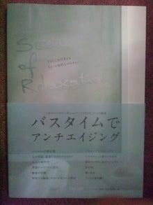 (株) リドン ジャパン & みんなの凸凹日記-110616_160204.jpg