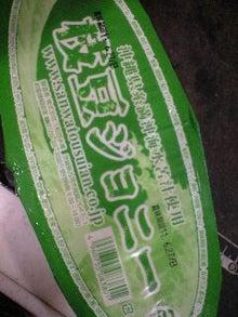 ずれずれブログ…湘南で猫と暮らせば…-110616_2003~0001.jpg