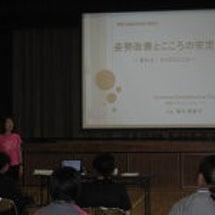 倉敷市の中学校体育教…