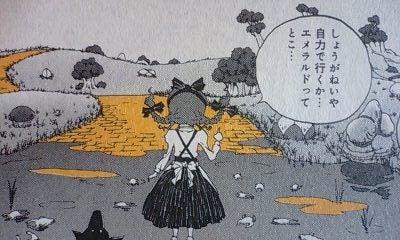 まんが栄養素-orz (藤原カムイ)