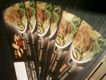 鍋・もつ鍋・焼肉 「炙厨房 こんろ家」春日井店のブログ-画像-0029.jpg