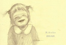 ◆ヴァイオリン弾き飯田梨良(いいだりら)のブログ