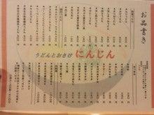 I★LOVE南銀-201106152358001.jpg