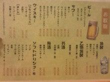 I★LOVE南銀-201106152359000.jpg