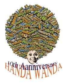 handawandaのブログ-0717HANDA WANDA