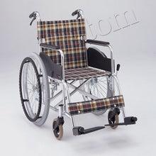 車椅子販売-自走式車椅子 AR-201B  松永製作所
