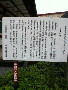 姫と翔の甘辛日記-2011061817510002.jpg