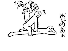 札幌出張タイマッサージ ガーネットのGTブログ