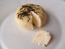 ♪ ちょっぴりマシュマロ気分 ♪-夏ハーブで風味づけしたチーズ