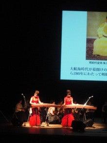 $鶯と燕オフィシャルブログ「鶯歌燕舞」Powered by Ameba-DSC05023.jpg