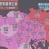 東京都23区異常値続出 69箇所 柴又帝釈天0.77μSv/時の画像