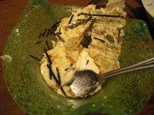 LAとお笑いと神社が大好き☆京女のブログ-ジーマミ 豆腐
